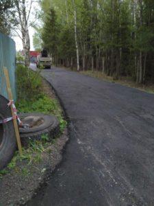 Ремонт дороги 2017